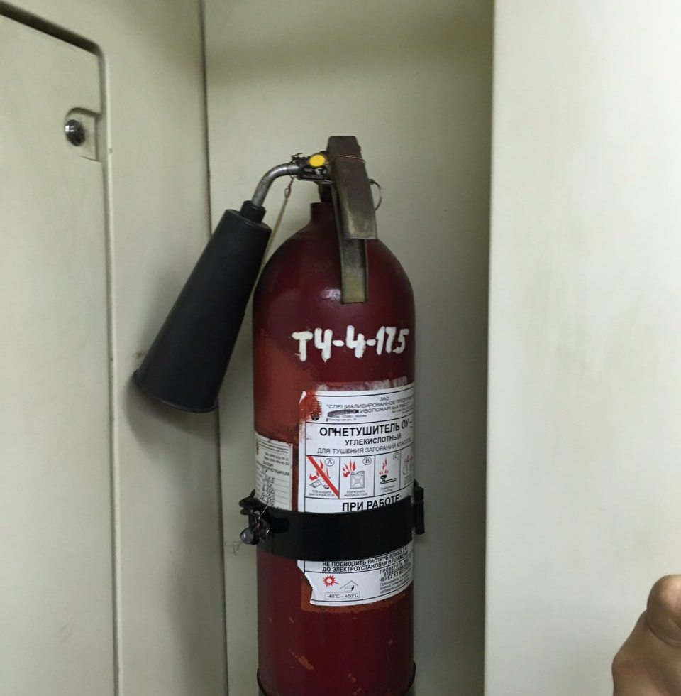 metro moscow fire extinguisher, subway moscow fire extinguisher